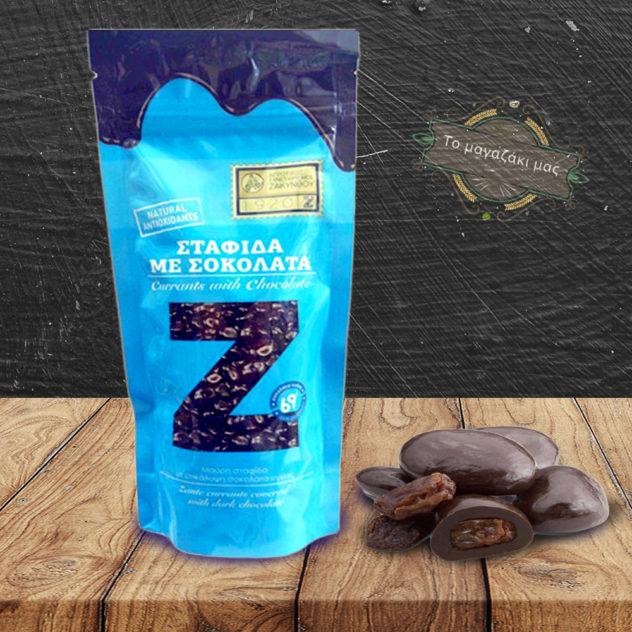 Σταφίδα με σοκολάτα – Η δική μας, ελληνική υπερτροφή!