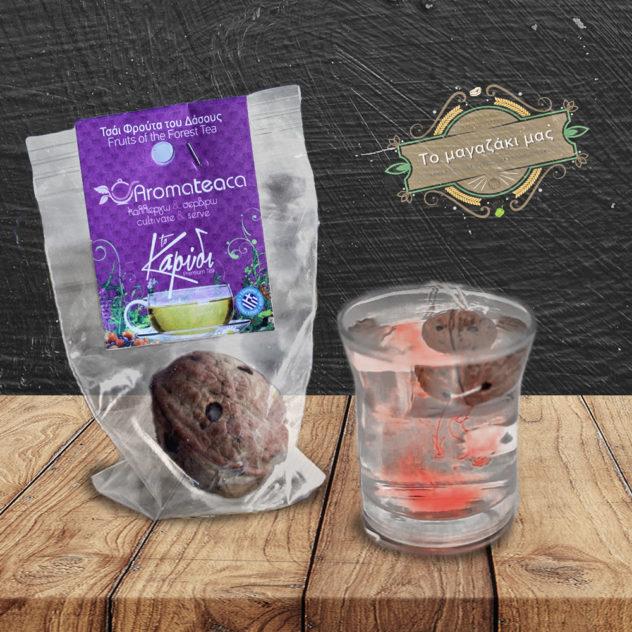 Τσάι στο καρυδότσουφλο έχεις δοκιμάσει; Νέο Προϊόν στο Μαγαζάκι μας!