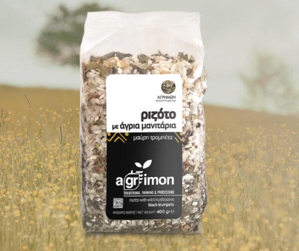 Ριζότο agrimon με Άγρια Μανιτάρια - Μαύρη Τρομπέτα
