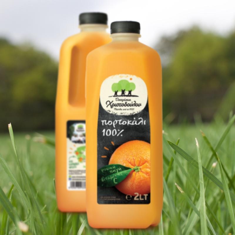 Χυμός Πορτοκάλι 100% Χριστοδούλου