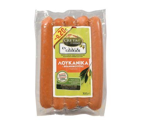 Λουκάνικα Φρανκφούρτης Creta Farms 300γρ