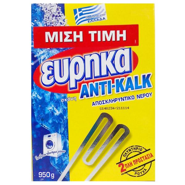 Εύρηκα Anti Kalk Αποσκληρυντικό Πλυντηρίου 950gr