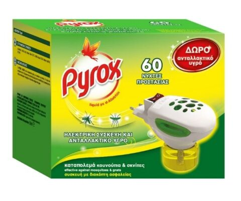 Pyrox Ηλεκτρική Συσκευή 2 Σε 1 Για Εντομοκτόνο Υγρό Ή Πλακίδιο Pyrox + Υγρό Ανταλλακτικό Δώρο