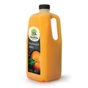 Χριστοδούλου Χυμός Πορτοκάλι 100% 2λιτ