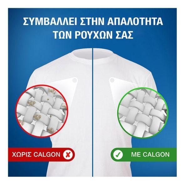 Calgon PowerBall Αποσκληρυντικό Πλυντηρίου 3 σε 1, ταμπλέτες 15τεμ.
