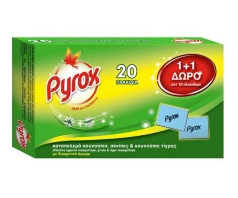 Pyrox Tablets Εντομοαπωθητικά Πλακίδια 20 τεμάχια