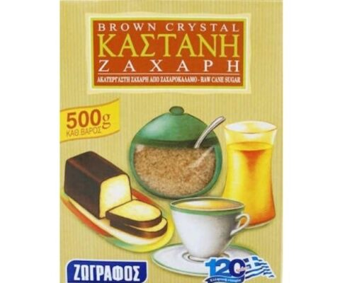 Ζωγράφος Καστανή Ζάχαρη 500gr