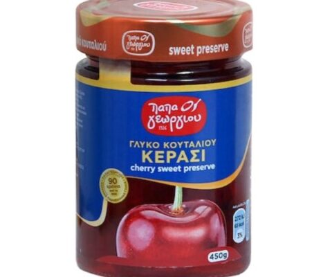 Παπαγεωργίου Γλυκό Κουταλιού Κεράσι 450gr